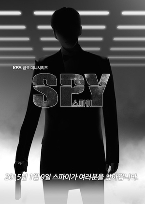 SPY (South Korea) 2015