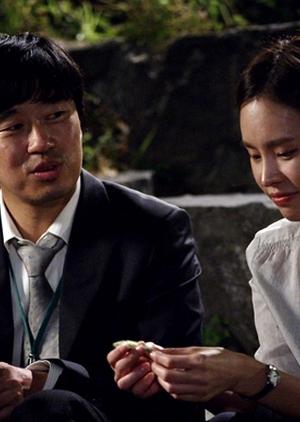 Repulsive Love (South Korea) 2014