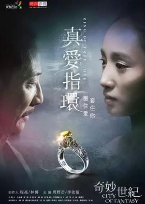 City Of Fantasy (China) 2014
