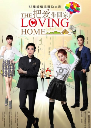 The Loving Home (China) 2014