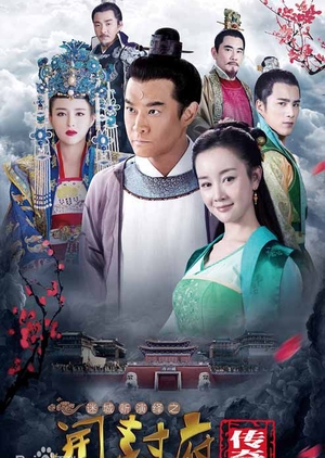 The Legend of Kaifeng (China) 2018