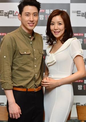 Drama Special Season 5: Dreaming Man (South Korea) 2014