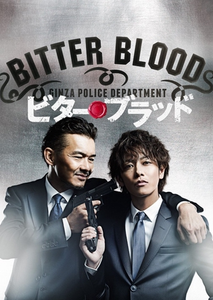 Bitter Blood (Japan) 2014