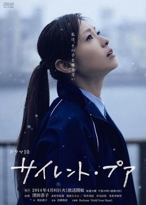 Silent Poor (Japan) 2014