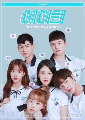 A-Teen (South Korea) 2018
