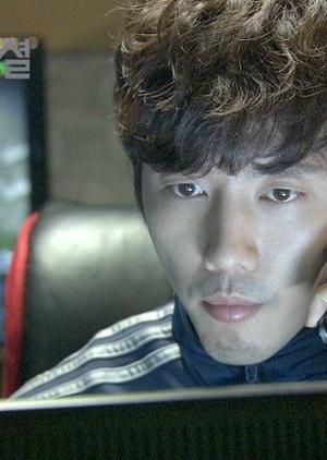 Drama Special Season 4: Night Watch (South Korea) 2013