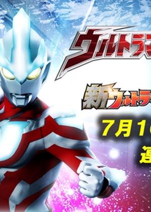 Ultraman Ginga (Japan) 2013