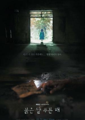 Children of Nobody (South Korea) 2018