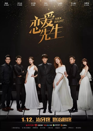 Mr. Right (China) 2018