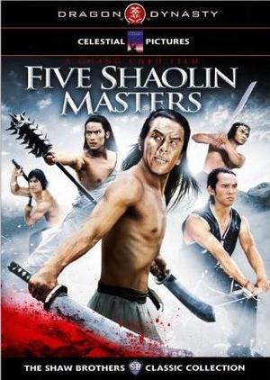 Five Shaolin Masters 1974 (Hong Kong)