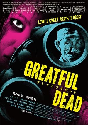 Greatful Dead 2014 (Japan)