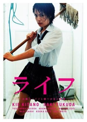 LIFE 2007 (Japan)