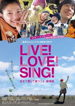 LIVE!LOVE!SING! Ikite Aishite Utau Koto Gekijouban 2016 (Japan)