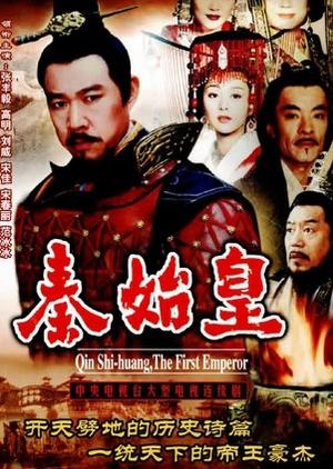 Qin Shi Huang, The First Emperor 2007 (China)