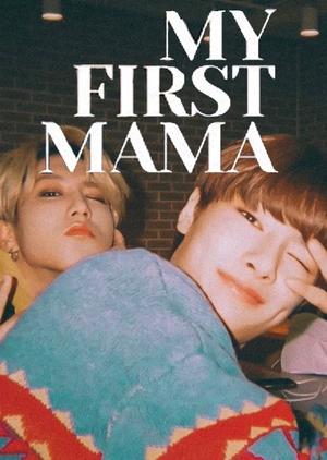 Stray Kids: MY FIRST MAMA 2019 (South Korea)