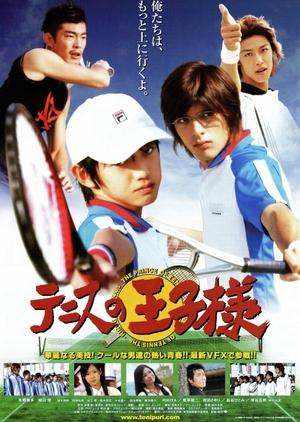 The Prince of Tennis 2006 (Japan)