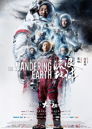 The Wandering Earth 2019 (China)