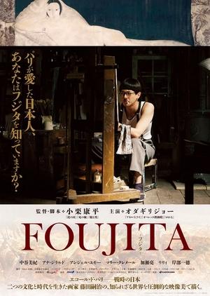 Foujita 2015 (Japan)