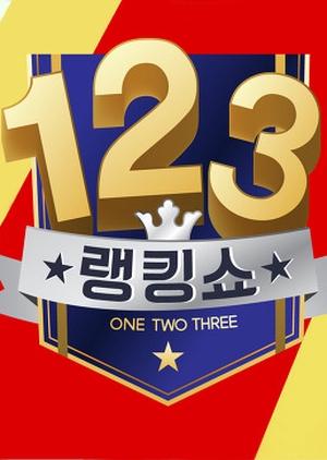 Mystery Rank Show 123 2017 (South Korea)