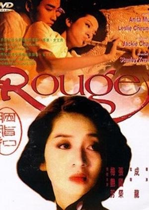 Rouge 1988 (Hong Kong)