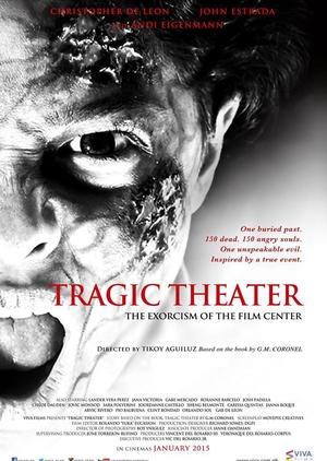 Tragic Theater 2015 (Philippines)