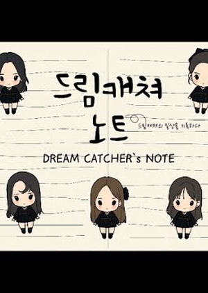 Dreamcatcher's Note 2017 (South Korea)