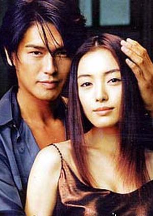 Face 2001 (Japan)