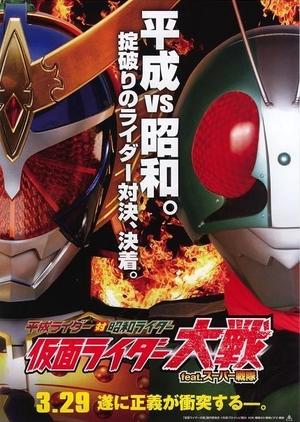 Heisei Rider vs. Showa Rider: Kamen Rider Taisen feat. Super Sentai 2014 (Japan)