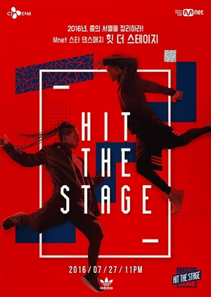 Hit the Stage 2016 (South Korea)
