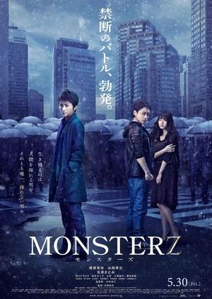 Monsterz 2014 (Japan)