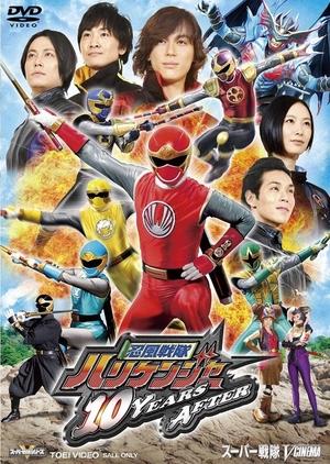 Ninpuu Sentai Hurricaneger: 10 YEARS AFTER 2013 (Japan)