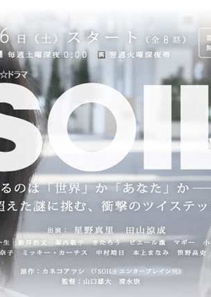 Soil 2010 (Japan)