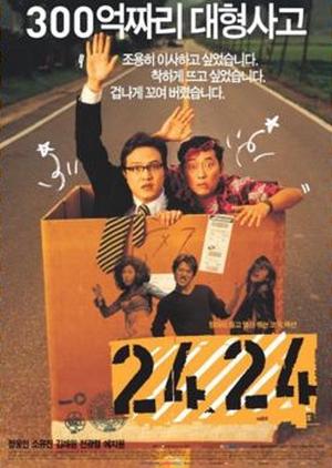 2424 2002 (South Korea)