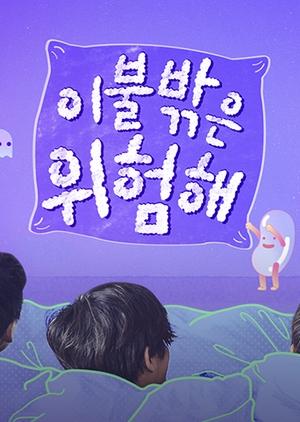 It's Dangerous Beyond The Blankets 2018 (South Korea)