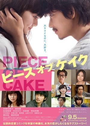 Piece of Cake 2015 (Japan)