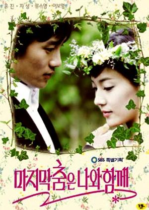 Save the Last Dance for Me 2004 (South Korea)