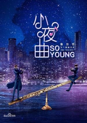 So Young 2019 (China)