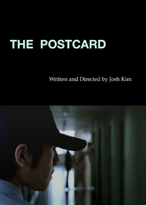 The Postcard 2006 (South Korea)
