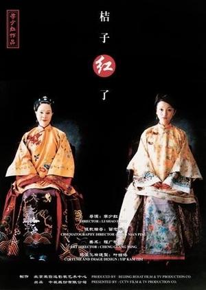 Ripening Orange 2002 (China)