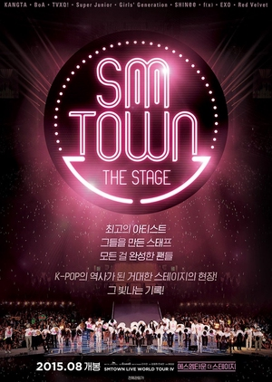 SMTOWN The Stage 2015 (South Korea)