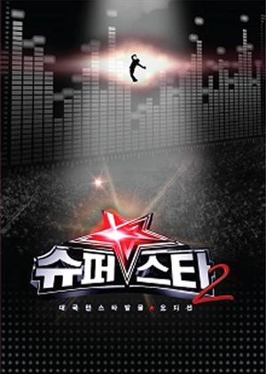 Superstar K2 2010 (South Korea)