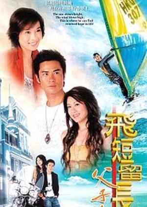 Trimming Success 2006 (Hong Kong)