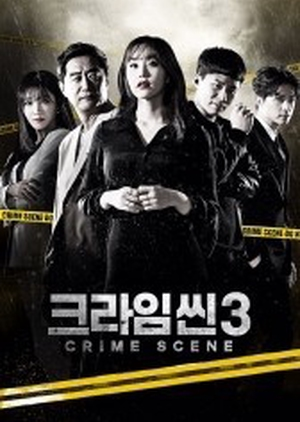 Crime Scene: Season 3 2017 (South Korea)