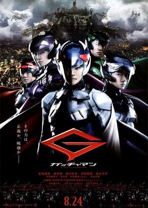 Gatchaman 2013 (Japan)