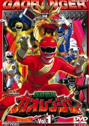 Hyakujuu Sentai Gaoranger 2001 (Japan)