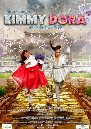 Kimmy Dora and the Temple of Kiyeme 2012 (Philippines)