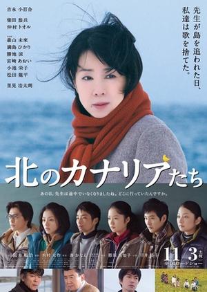 A Chorus of Angels 2012 (Japan)