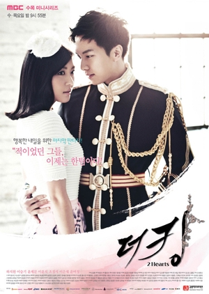 King2Hearts 2012 (South Korea)