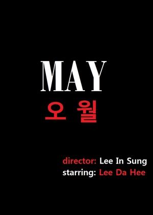 May 2019 (South Korea)