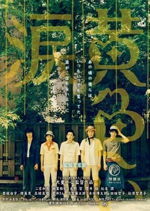 Yellow Tears 2007 (Japan)